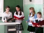 музыка в школе